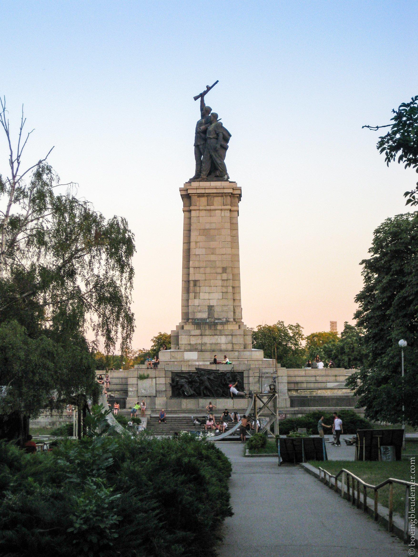 Voyage en Bulgarie - Borisova Gradina