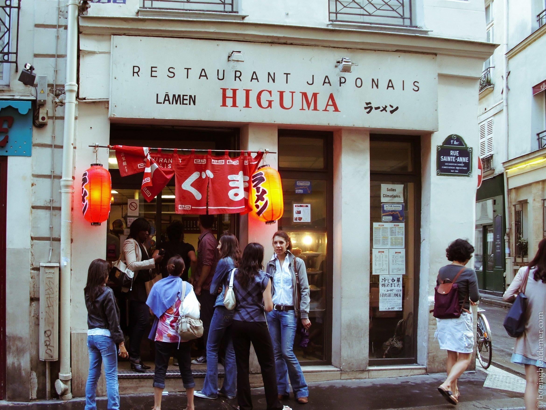 Restaurant japonais Higuma