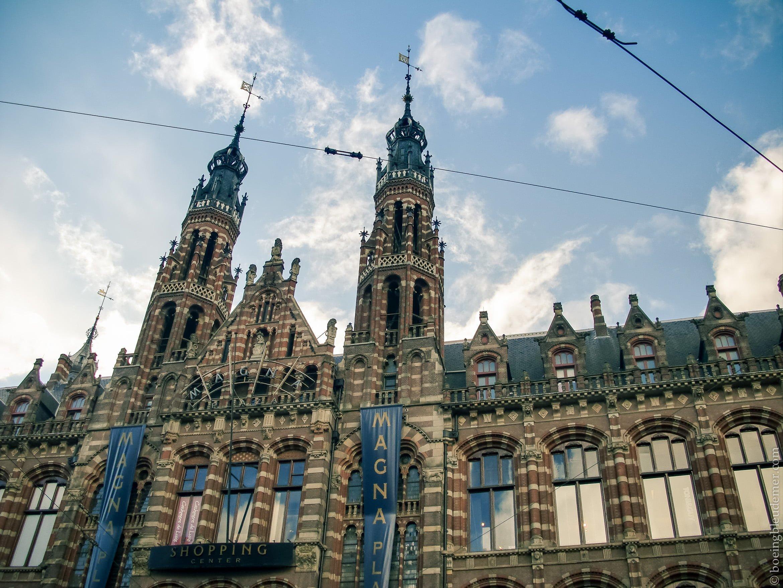 Pays Bas-11
