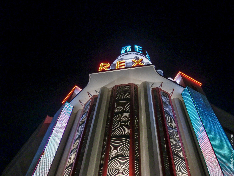Salle du Grand Rex, Paris