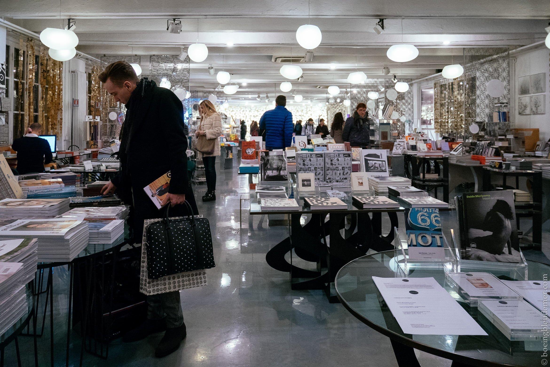 Week-end en amoureux à Milan: Librairie du 10 Corso Como