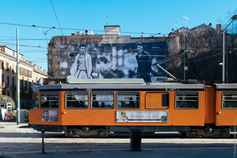 Week-en en amoureux à Milan: voyage en Italie